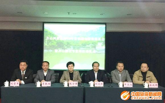 2月27日,山东齐山风景区2016年市场规划与媒体恳谈会暨齐山樱花节宣传